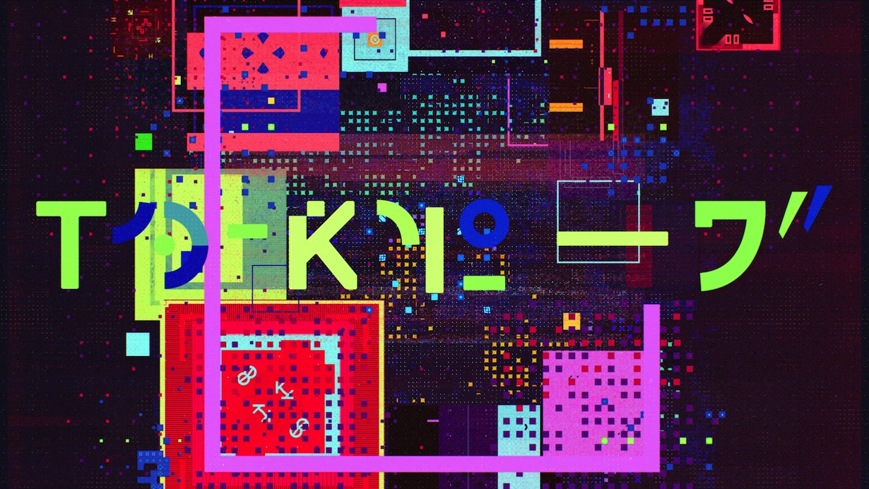 FITC Tokyo Titles