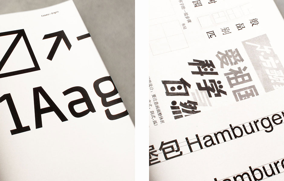 Faculty-Collator-Typeface-Design-Specimen-3